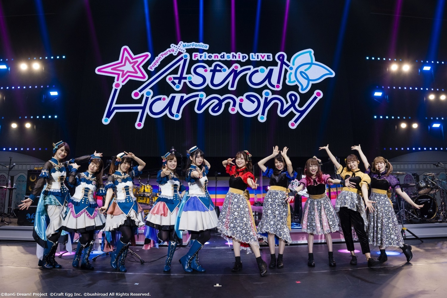 Poppin'Party×Morfonica Friendship LIVE『Astral Harmony』集合写真 (c)BanG Dream! Project (c)Craft Egg Inc. (c)bushiroad All Rights Reserved.