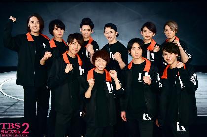 演劇「ハイキュー!!」の出演キャストによる史上初のロケ特番が5月21日に放送 番組ナレーションは須賀健太