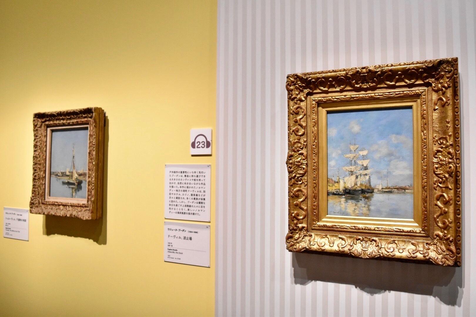 右:ウジェーヌ・ブーダン 《ドーヴィル、波止場》 1891年 油彩、板 (C)CSG CIC Glasgow Museums Collection