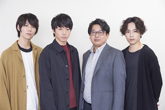 (左から)山崎大輝、矢崎広、毛利亘宏、鈴木勝吾