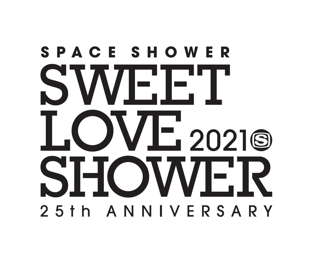 『SPACE SHOWER SWEET LOVE SHOWER 2021 -25th ANNIVERSARY-』
