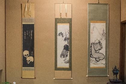 天才絵師、伊藤若冲らの非公開作品を至近距離で堪能! ゆかりの地・宝蔵寺での『京あそび』をレポート!