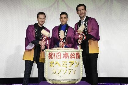 映画『ボヘミアン・ラプソディ』が国内興収53億円を突破 ブライアン・メイが感謝の法被姿を披露