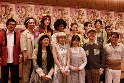 田中美佐子、飯豊まりえらが、名作に新たな息吹をもたらす!タクフェス第7弾『流れ星』東京公演が開幕~ゲネプロ&囲み取材レポート