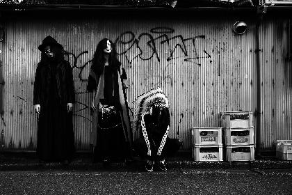 首振りDolls、ニューアルバム『ドラマティカ』の世界を紐解くマンスリーインタビュー第24弾公開