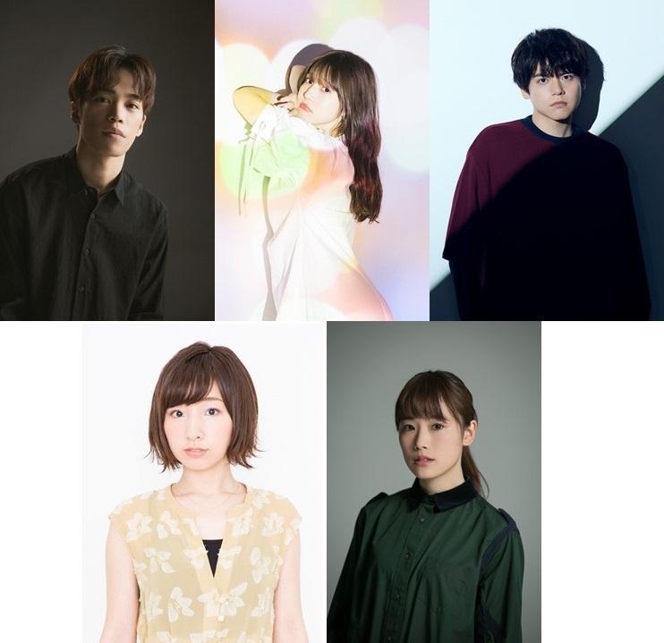 小野賢章さん、 内田真礼さん、 内田雄馬さん、 洲崎綾さん、 直田姫奈さん
