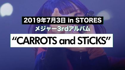 BiSH 3rdアルバム『CARROTS and STiCKS』7月発売、「#BiSHアメトムチ」特報映像も公開