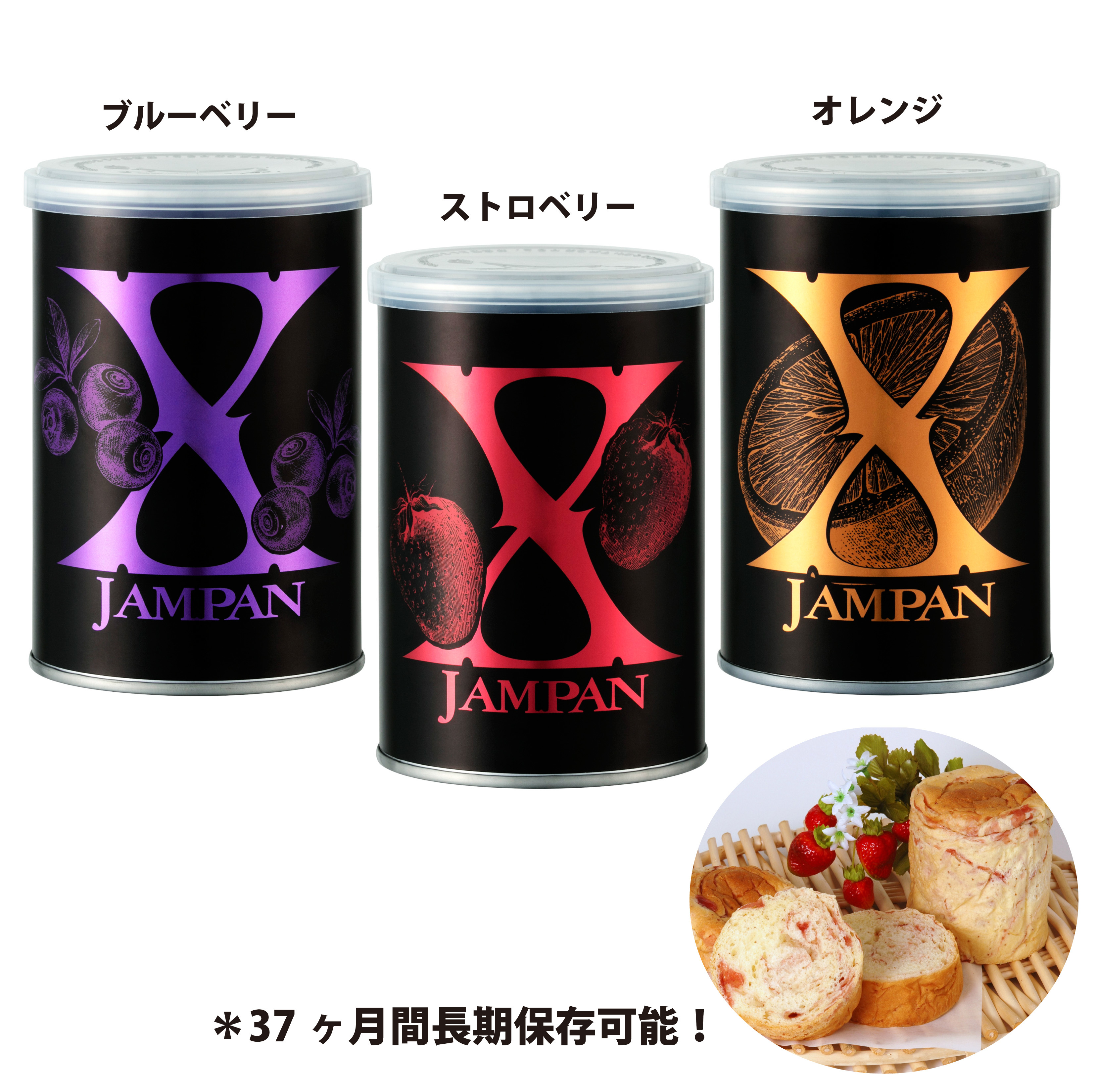 X JAMPAN