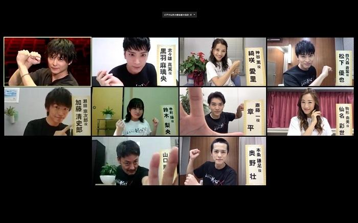 ミュージカル『るろうに剣心 京都編』YouTubeのライブ配信より (C)和月伸宏/集英社