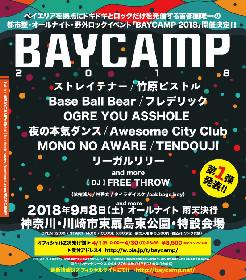 「BAYCAMP」第1弾でテナー、竹原ピストル、フレデリック、OGREら11組