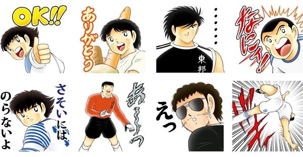 (C)高橋陽一/集英社 (C)高橋陽一/集英社・テレビ東京・エノキフィルム(C)KLabGames