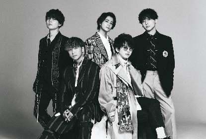 Da-iCE、新曲「CITRUS(シトラス)」がドラマ『極主夫道』主題歌に決定 11月にシングルとしてリリース