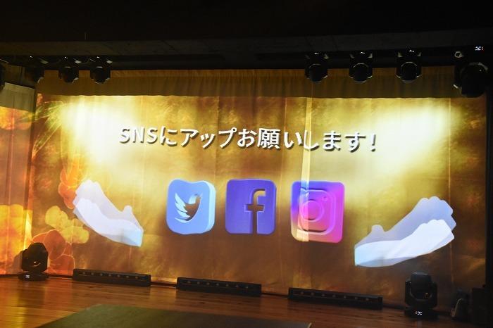舞踊ショーは写真・動画撮影OK!SNS掲載も推奨している。