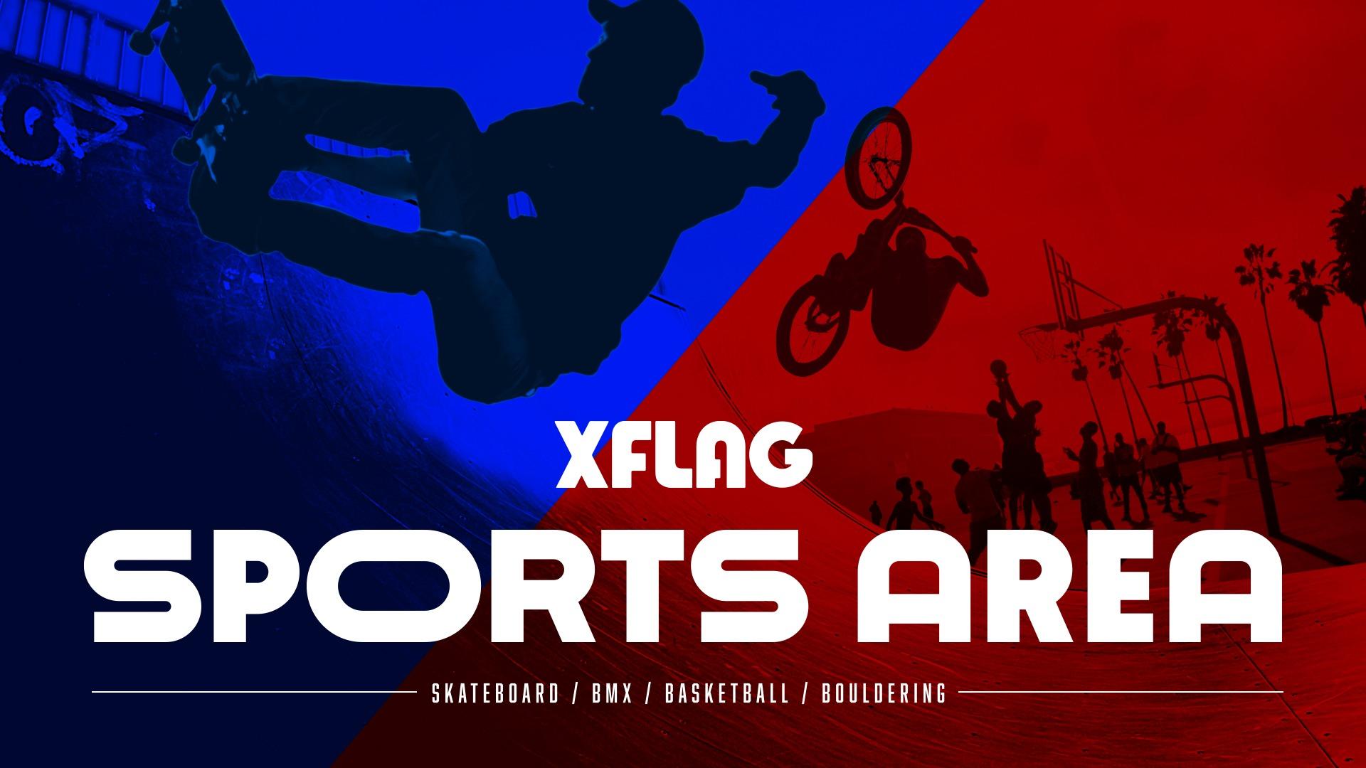 「XFLAG SPORTS AREA」