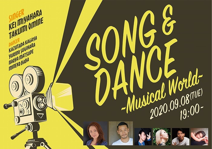 SONG and DANCE ~Musical World~