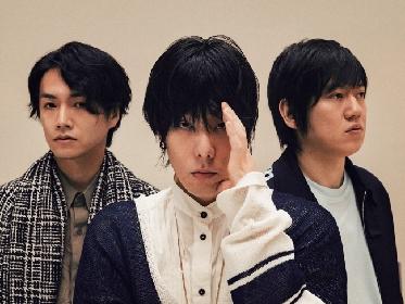 RADWIMPSが毎朝6時にラジオでクイズを出題 TOKYO FM/JFN『クロノス』に5日間にわたって登場