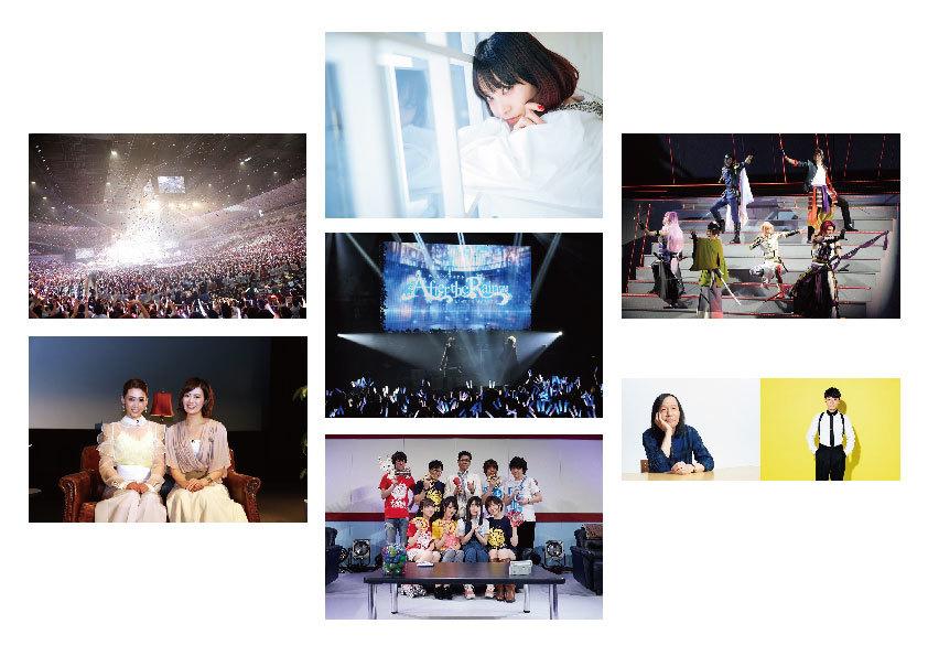 SPICE人気記事特集 3/4〜3/11