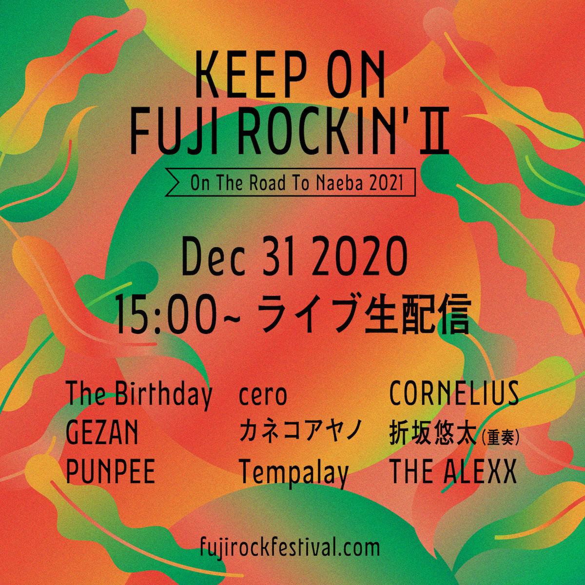 『KEEP ON FUJI ROCKIN' II〜On The Road To Naeba 2021〜』