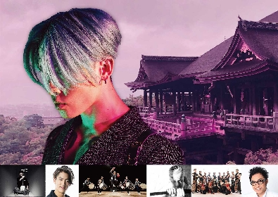 MIYAVI、清水寺ライブ&ジャパンツアーの開催が決定