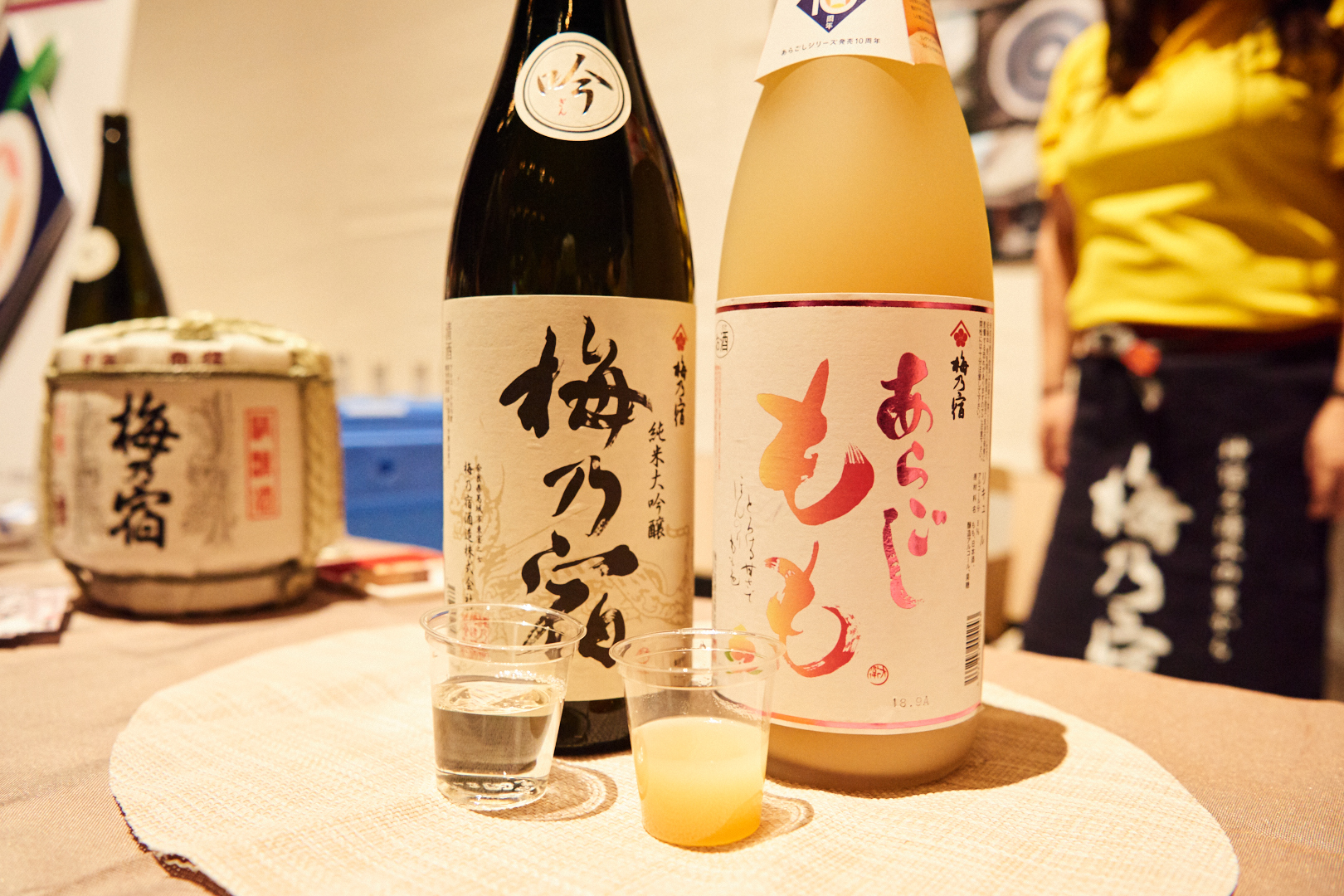 左から『純米三酒 純米大吟醸 吟』、『あらごしもも』