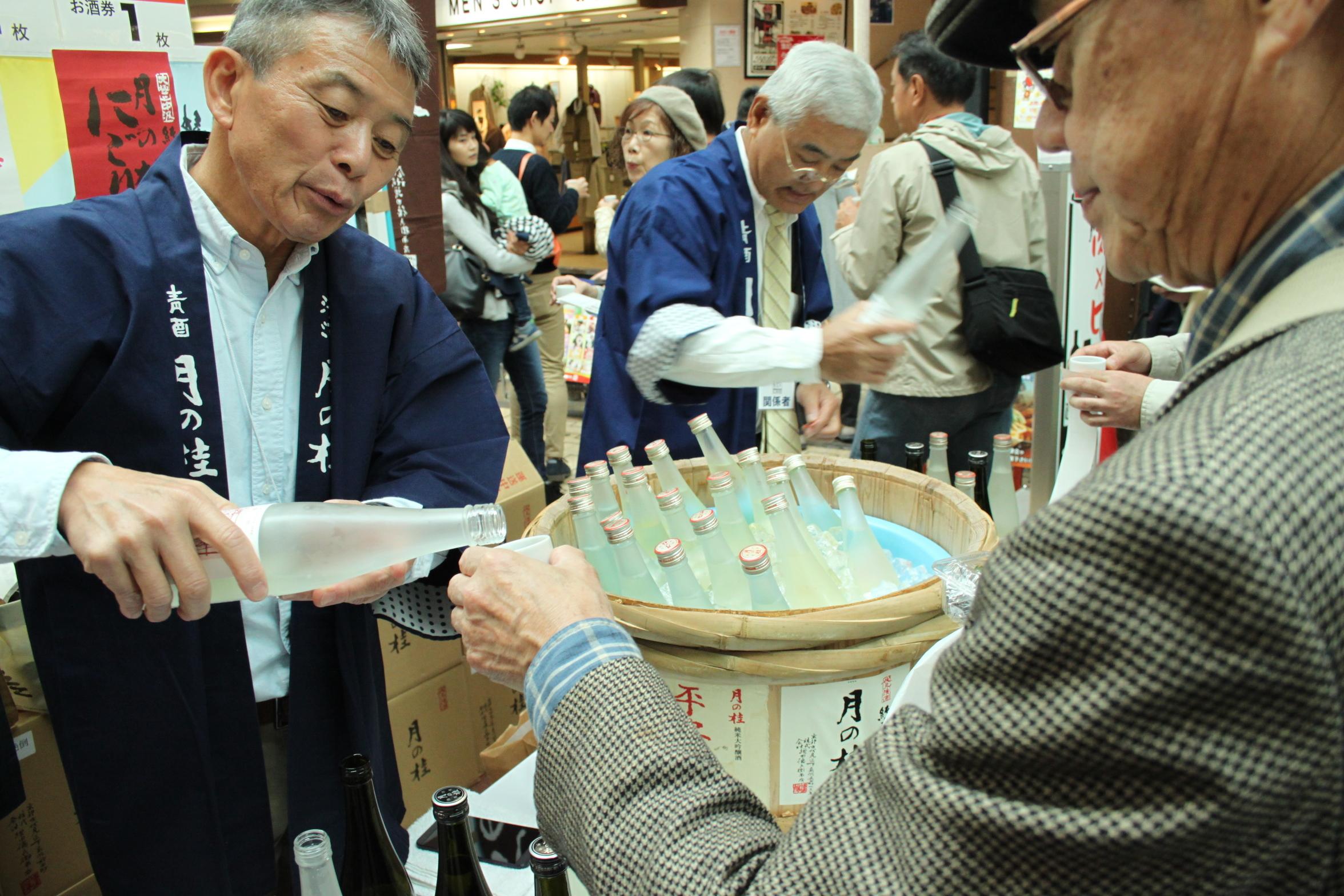 伏見の清酒まつり in 大手筋商店街 2017