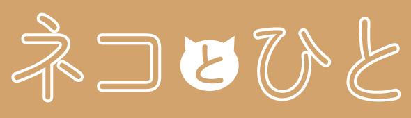 SPICEのネコとひとの記事の一覧です