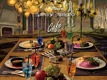 『ツイステ』スペシャルカフェ「OH MY CAFE」が東京・大阪・愛知で開催 ナイトレイブンカレッジの大食堂をイメージ