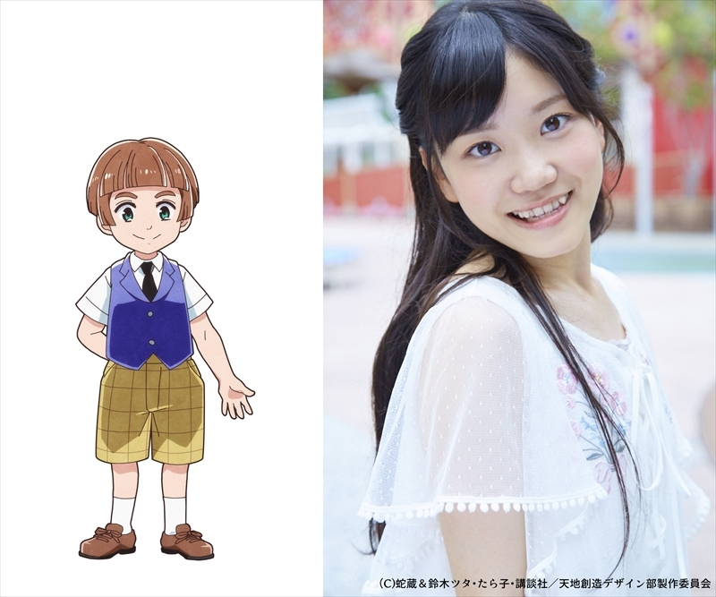 (C)蛇蔵&鈴木ツタ・たら子・講談社/天地創造デザイン部製作委員会