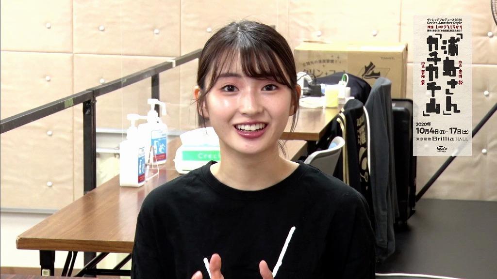 井上小百合 (C)2020『浦島さん』『カチカチ山』
