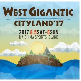 『WEST GIGANTIC CITYLAND '17』最終でシド、I Don't Like Mondays.ら4組発表
