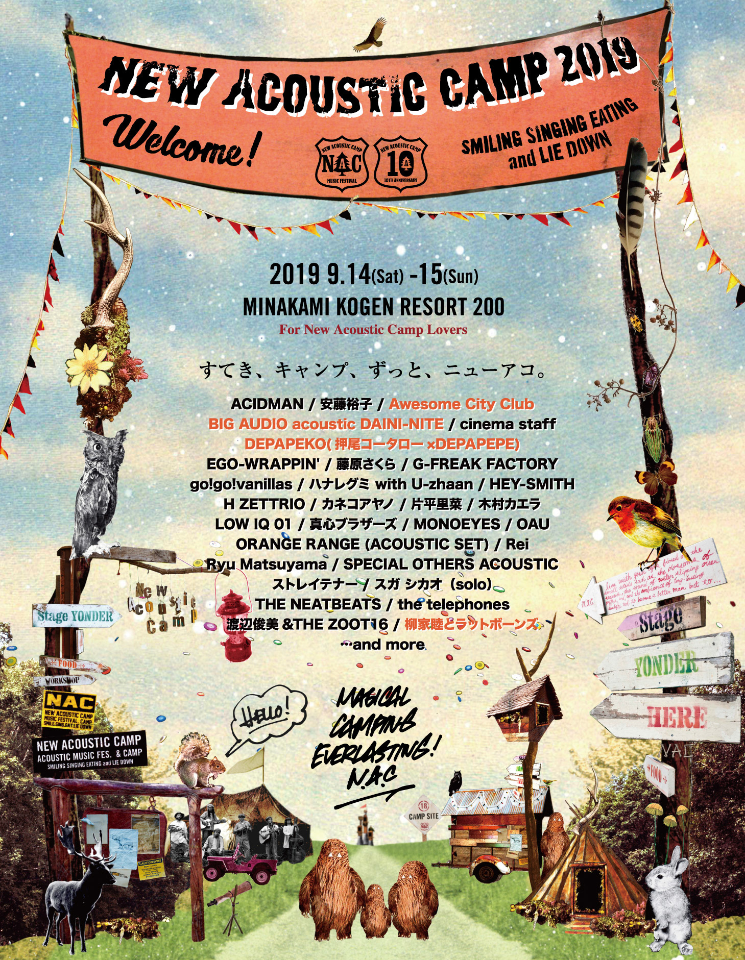 New Acoustic Camp 2019
