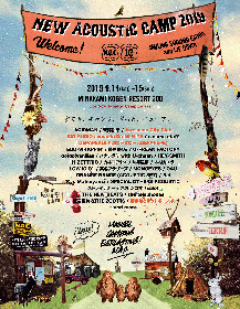 『New Acoustic Camp 2019』DEPAPEKO(押尾コータロー×DEPAPEPE)、Awesome City Clubら 第4弾出演者を発表