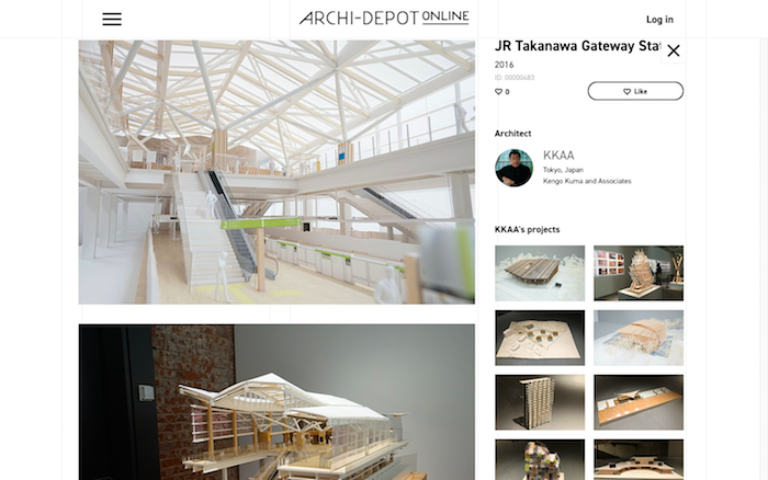 隈研吾建築都市設計事務所「JR高輪ゲートウェイ駅」