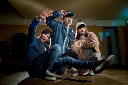 3SET-BOB、アルバム『3FLAVOR』から「M-8.MATCH THE BAIT」のMV公開