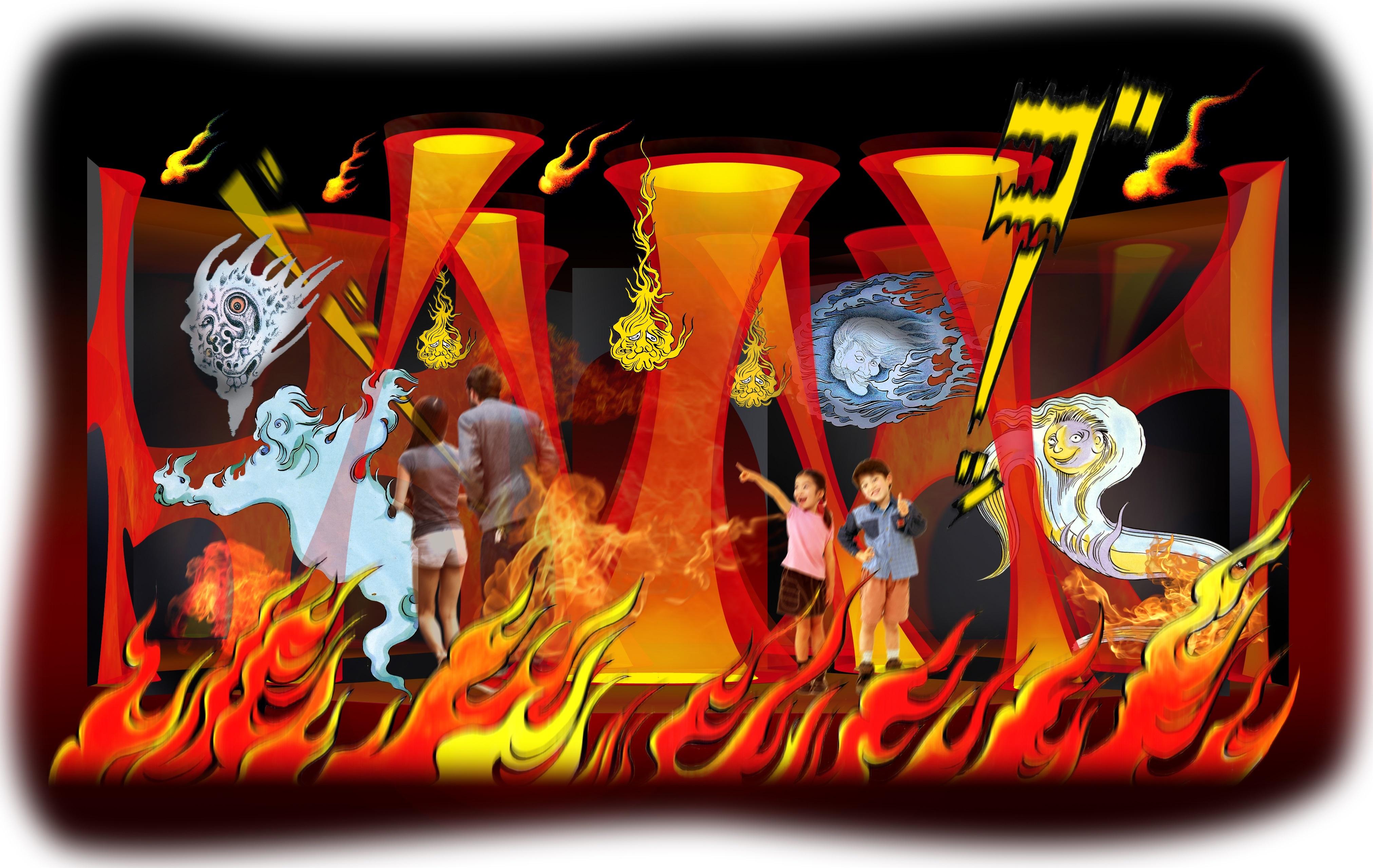 火炎の洞窟イメージ (C)水木プロダクション