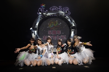 i☆Ris 5周年ライブはヒット曲ぶっ続け! 新シングルとツアーも発表 『i☆Ris 5th Anniversary Live~Go~』レポート