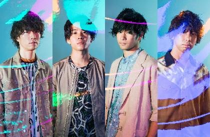 フレデリックが新ミニアルバムリリースと東名阪クアトロツアー開催を発表