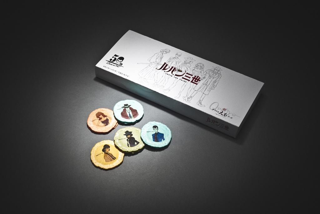 クアトロえびチーズ(8枚入)(1,296円)/志ま秀 本館7階=催物場