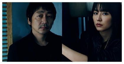 大森南朋 長澤まさみ出演の舞台『神の子』のビジュアルが解禁 作・演出を手掛ける赤堀雅秋のコメントも公開