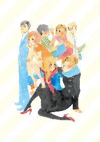 志村貴子 原作のアニメ『どうにかなる日々』劇場公開決定! 原作者描き下ろしビジュアル・特報PV・スタッフ・イントロダクション解禁