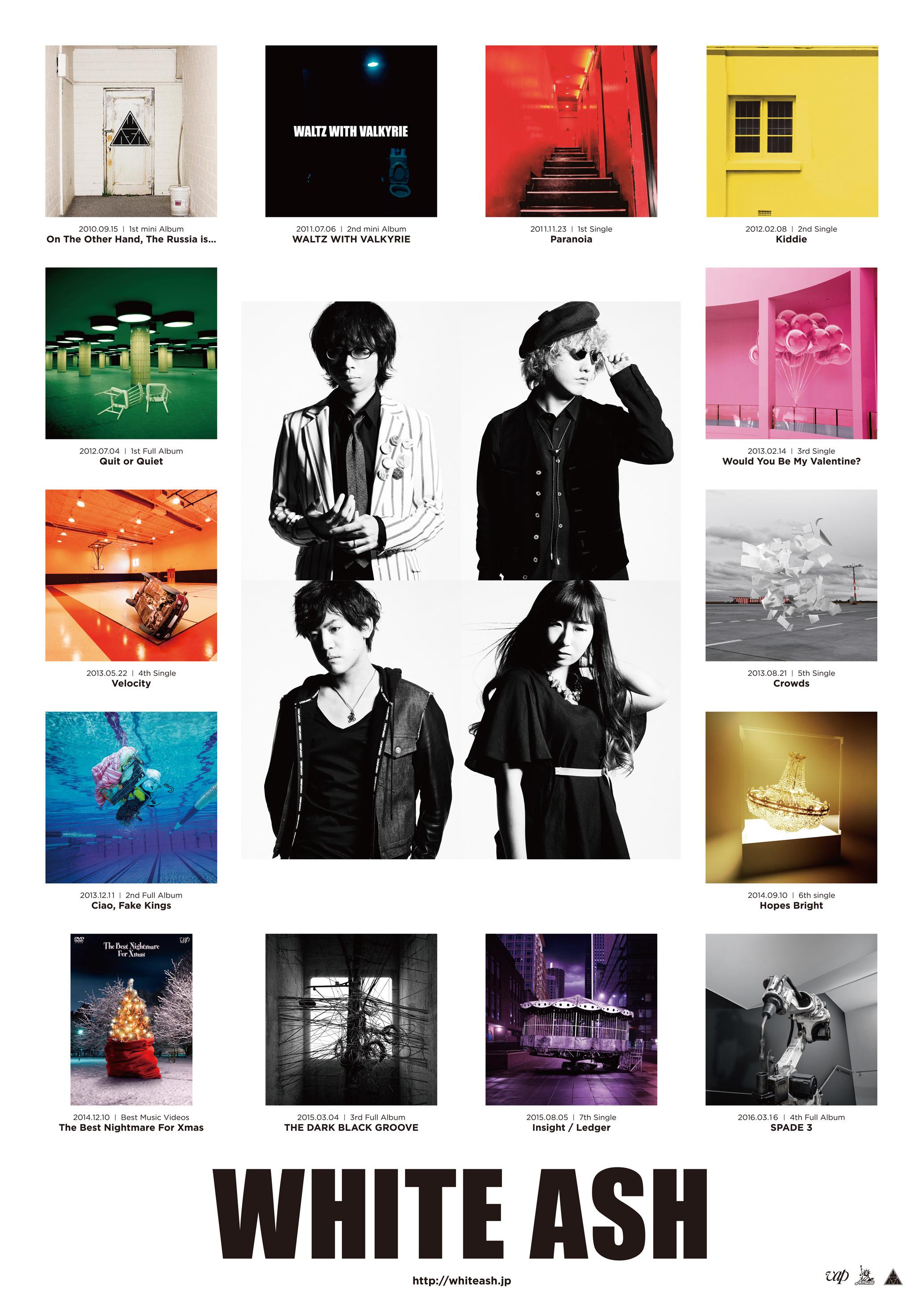 JAPAN EXPO限定デザイン特製ポスタービジュアル ※こちらにメンバーの直筆サインが入ります。