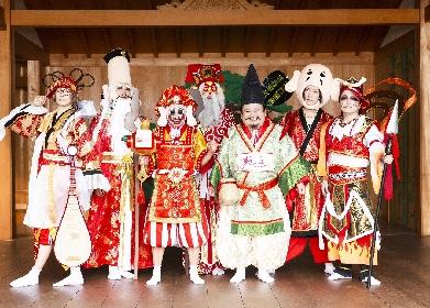 仙台貨物がすしざんまい社長とコラボ、七福神に分した新アーティスト写真を公開