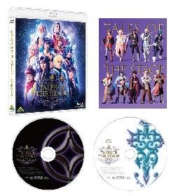 『テイルズ オブ ザ ステージ -光と影の正義-』Blu-rayが6/16(火)発売決定