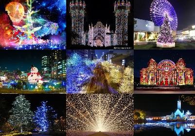 【関西 冬のイルミネーション特集2018】きらめく冬の風物詩 ーー光で街が彩られるイルミネーションスポットをご紹介