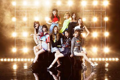 TWICE、日本3rdシングルの洗練されたビジュアル公開
