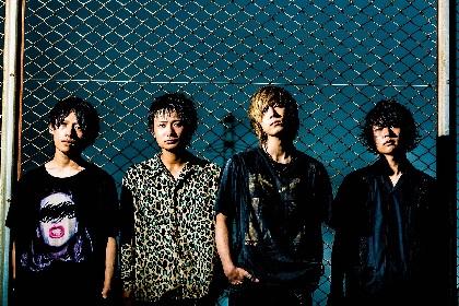climbgrow 東阪で自主企画イベント『climbgrow –No Guard-』開催、東京公演ゲストはENTH