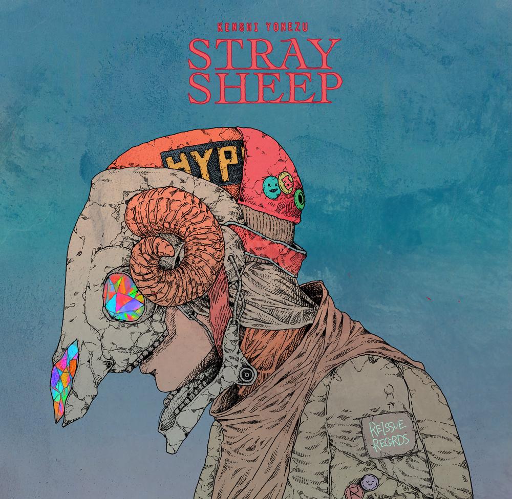『STRAY SHEEP』Illustration by 米津玄師