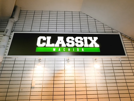 町田CLASSIX(東京)