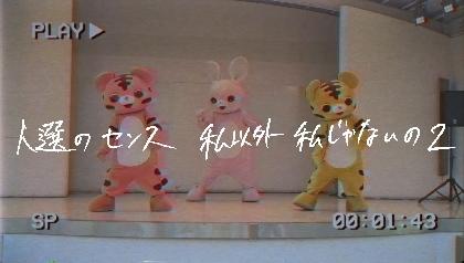 """正体不明""""ゲスの極み乙女。のライバル""""バンド、「私以外私じゃないの2」を配信&MV公開"""