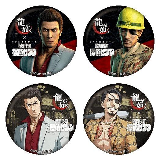缶バッジ ¥300(税込)・全4種(ランダム)